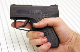 Пистолеты самообороны