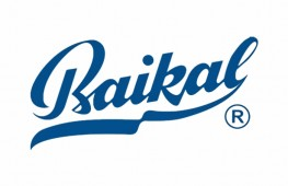 Пистолеты Baikal