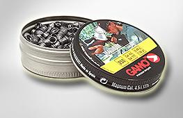 Пули свинцовые Gamo 5,5 мм